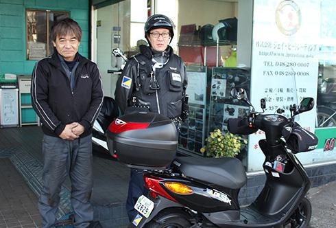 ALSOK埼玉支社様の二輪自動車に本リースメンテナンスを提供しております。